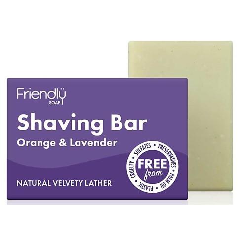 Friendly Soap Scheerzeep Bar - Sinaasappel & Lavendel