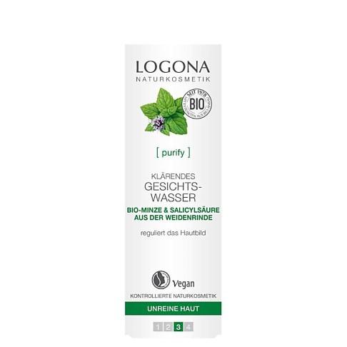 Logona Gezichtslotion Bio Munt & Toverhazelaar (gemengde & onzuivere huid)