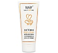 NAÏF Baby Softening Body Lotion Sample