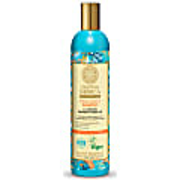 Natura Siberica Professional Shampoo - Intense Hydratatie