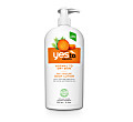 Yes To Carrots - Body Lotion